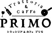 Trattoria&Caffè PRIMO